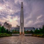 Гражданский военный мемориал