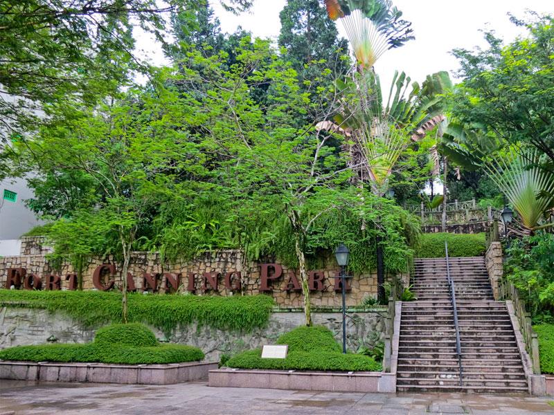Парк Форт Каннинг - идеальное место для любителей природы, музыки и истории