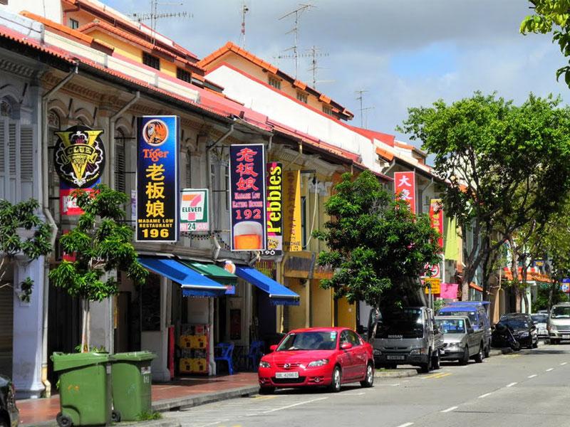 Квартал Катонг / Джу Чиат в Сингапуре