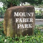 Парк на горе Фабер