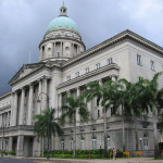 Старый Верховный суд