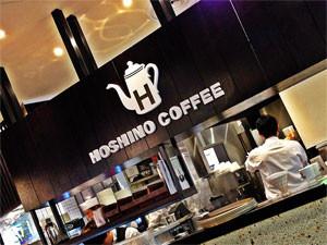 Любителям кафетериев — как отдохнуть в кафе по-сингапурски