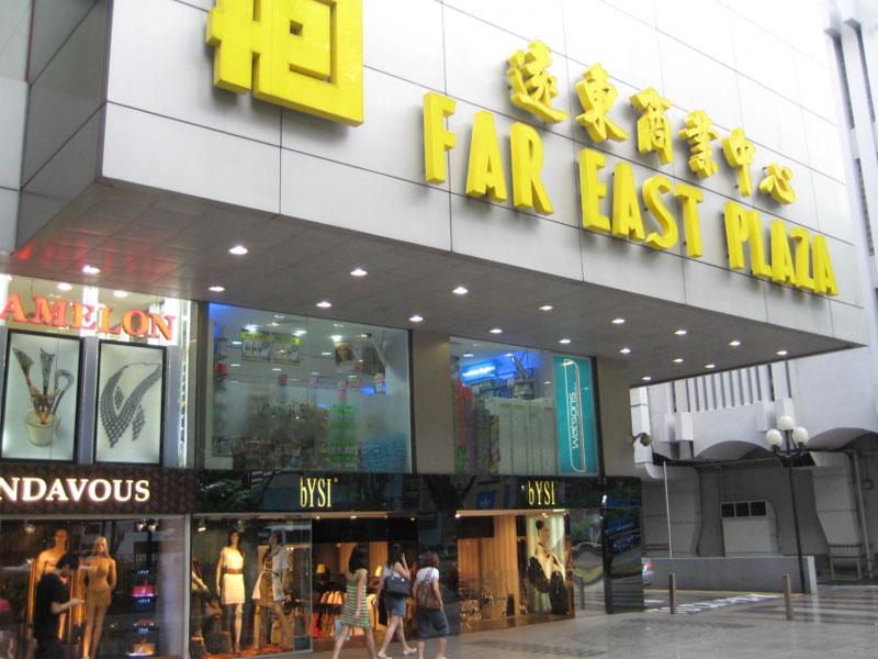 Торговый центр Far East Plaza