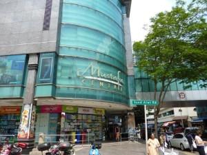 Торговый центр Mustafa