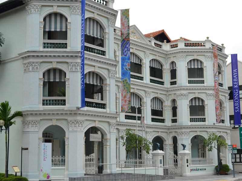 Перанаканский музей единственный в регионе специализируется на культуре перанакан