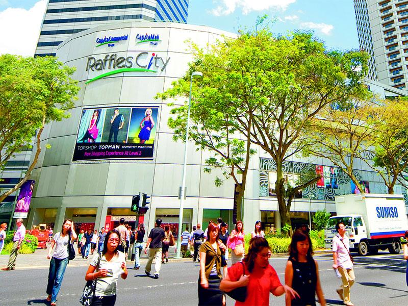 Торговый центр Raffles City
