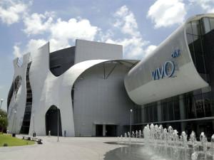 Торговый центр VivoCity