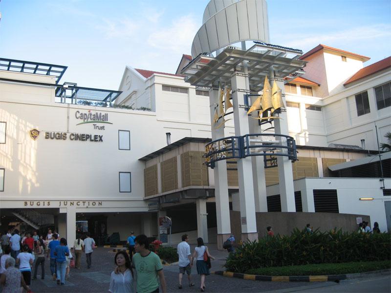 Торговый центр Bugis Junction