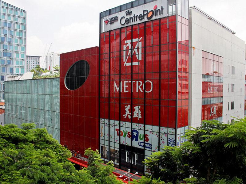 Торговый центр The Centrepoint