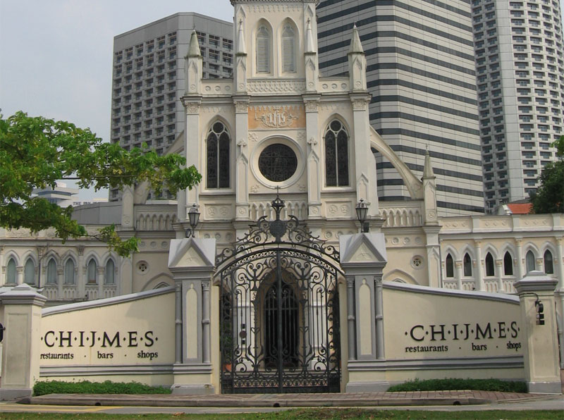 Архитектурный комплекс CHIJMES