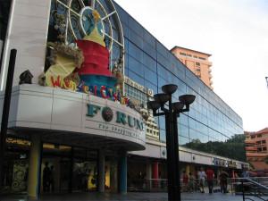 Торговый центр Forum The Shopping Mall