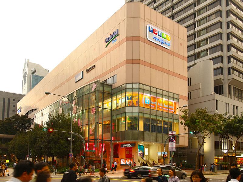 Торговый центр Funan DigitaLife Mall