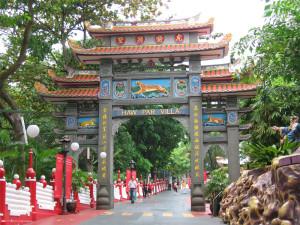 Парк Хо Пар Вилла в Сингапуре