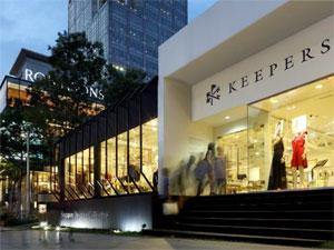 Сингапурские модные бренды для любителей эксклюзивного шопинга