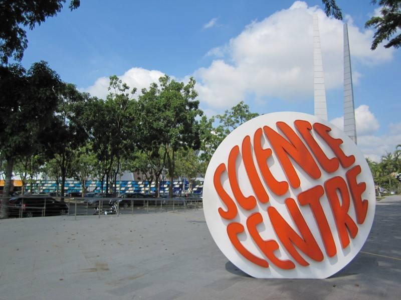 Сингапурский научный центр