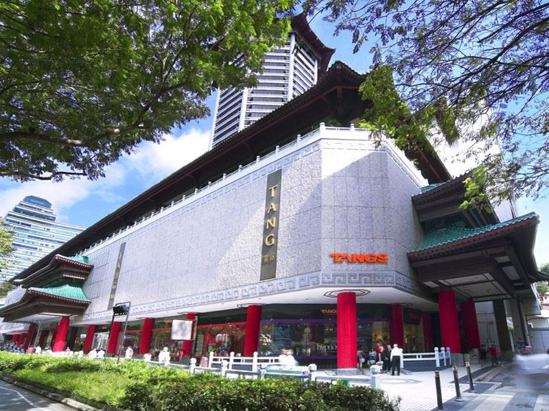 Торговый центр Tangs