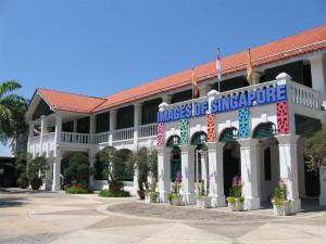 Музей «Образы Сингапура»