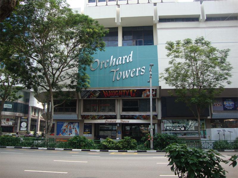 Развлекательный комплекс Orchard Towers