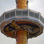Башня Тайджер Скай Тауэр