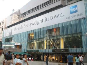 Торговый центр Liat Towers